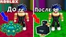 НОВЫЙ СИМУЛЯТОР ПИТОМЦЕВ 2019 Roblox
