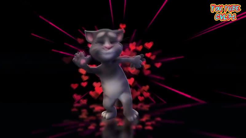 💖 Delicate - Taylor Swift - 💖 Классный Мульт клип ! 💖