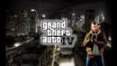 Серёга Вторжение Саундтрек К Игре GTA 4 GTA 4