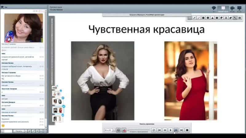 Video_2018-12-04_00-59-21