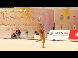 Полина Шматко - булавы (командное многоборье) // Международный турнир 2018, Минск