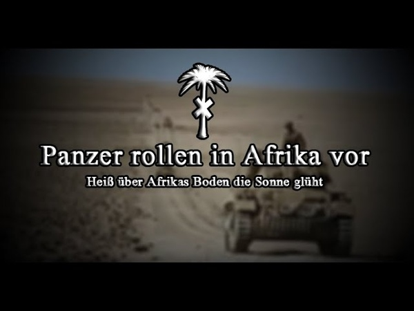 Panzer rollen in Afrika vor! [SUB THAI,Deutsch]