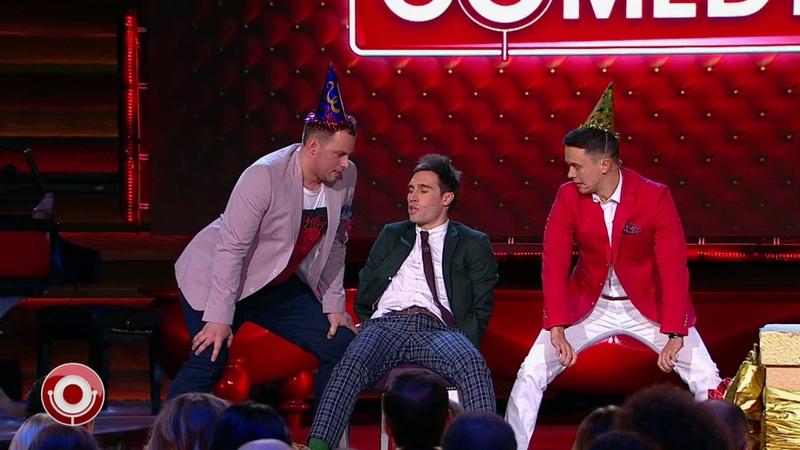 Смирнов, Иванов и Соболев - Новый год в убойном отделе