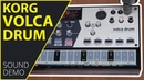 Korg volca drum Sound Demo (no talking)