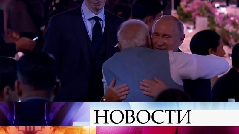Владимир Путин выступил на пленарном заседании саммита Россия - АСЕАН.