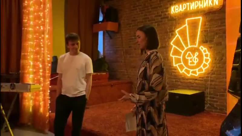 Костя Гафнер и Милена Райт стихи и диалог в Петербурге отрывок 7