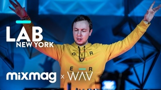 ANDREW RAYEL classic trance set in the Lab NYC