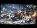 Играем На Прем Технике В Armored Warfare - Проект Армата