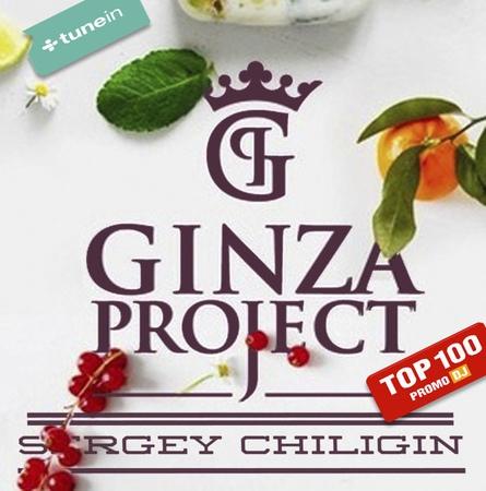 Sergey Chiligin - Ginza 3 (lounge dj-set)