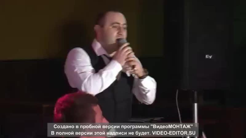 Арсен Костанян Им ахперас шаран
