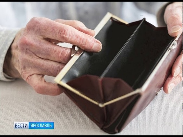 В Ярославской области активизировались мошенники