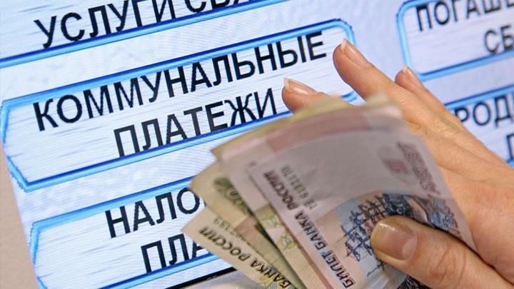 Доказывать отсутствие долгов по ЖКХ теперь не нужно