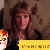 Регина Рахимкулова
