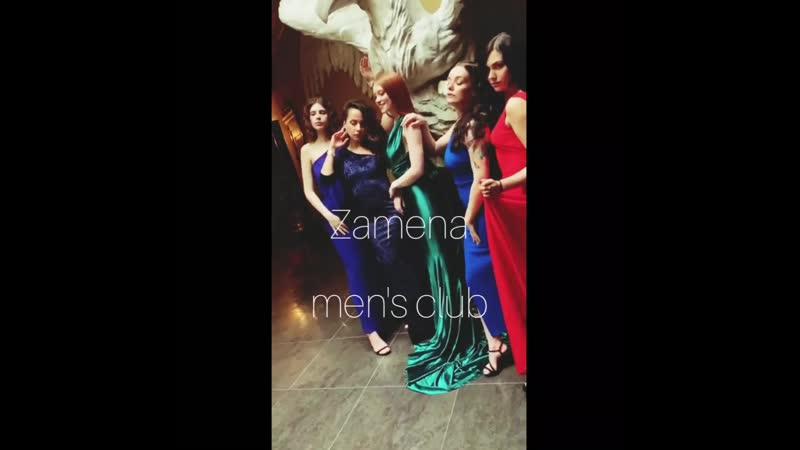 изысканные девушки клуба ZaMena 👑