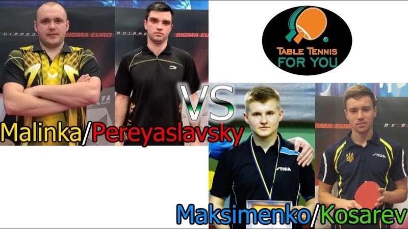 Малинка Переяславский VS Максименко Косарев на 3 туре КЧУ Региональная Лига Юго Восточный регион