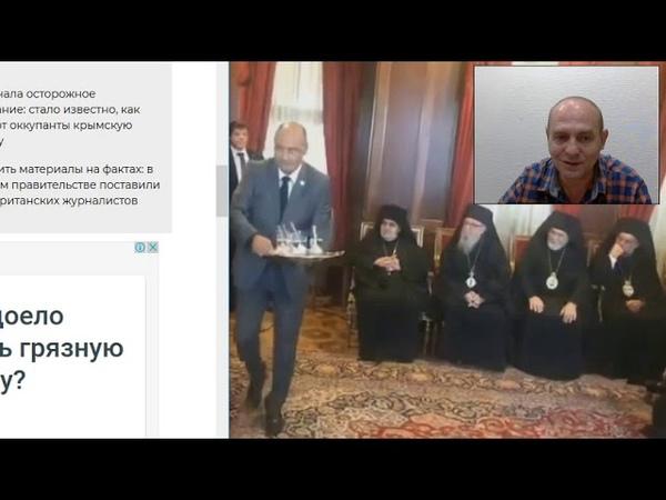 Синаксис архиереев разрешил даровать Томос