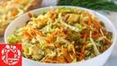 Очень Просто и очень Вкусно Быстрый салат с капустой на Каждый день