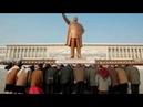 Утверждение что Северной Кореи не существует верно на все сто
