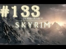 Прохождение Skyrim часть 133 Отар