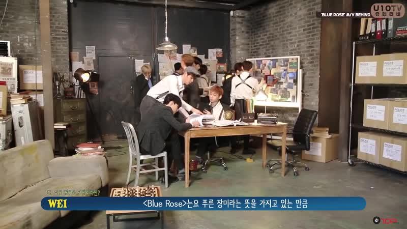 U10TV ep 226 - 업텐션의 Blue Rose MV 촬영 현장 비하인드