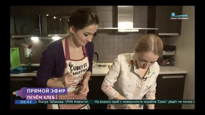 Прямой эфир на телеканале «Санкт-Петербург»