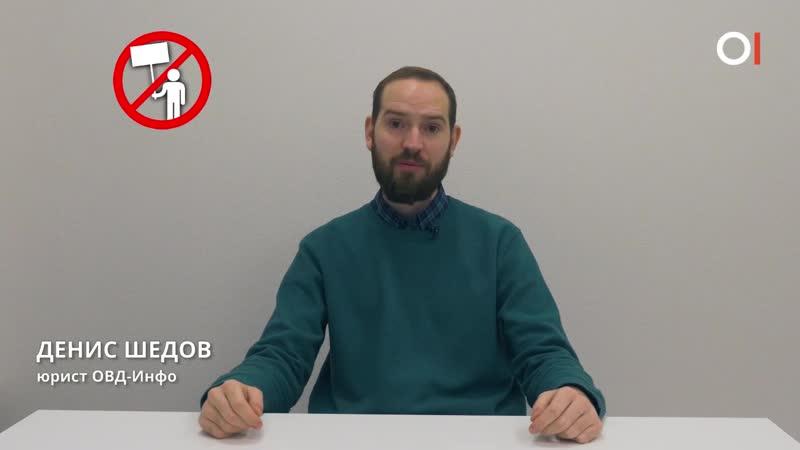 Видеоинструкция «Как обжаловать отказ в проведении акции»
