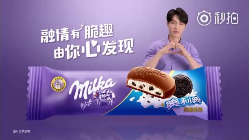 180918 EXO's Lay @ Milka妙卡 Weibo Update
