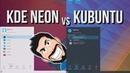 KDE Neon vs Kubuntu - Qual é melhor para você?
