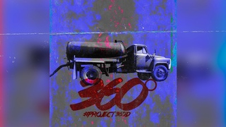 EP - 360°(Eldzhey cover)