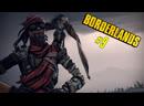 Кровь, пот и НАКОНЕЦ ДОСТАЛИ КЛЮЧ - Borderlands 9