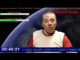 95 А Злоказов Новая каста господ - спецсубъекты российской федерации
