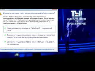 """Филипп Киркоров и Николай Басков  в передаче """"Ты не поверишь """" 15.10.16"""