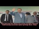 Recep Tayyip Erdoğan - Dombra Vol. 2 (Uğur Işılak)