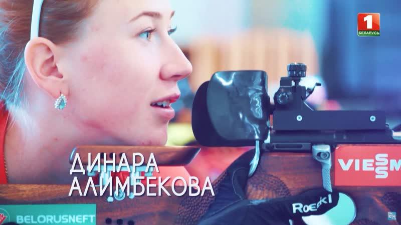 Анонс: Динара Алимбекова. Женщины и спорт