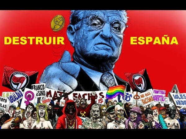 Los PLANES para destruir ESPAÑA desde 2004