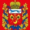 Правительство Оренбургской области