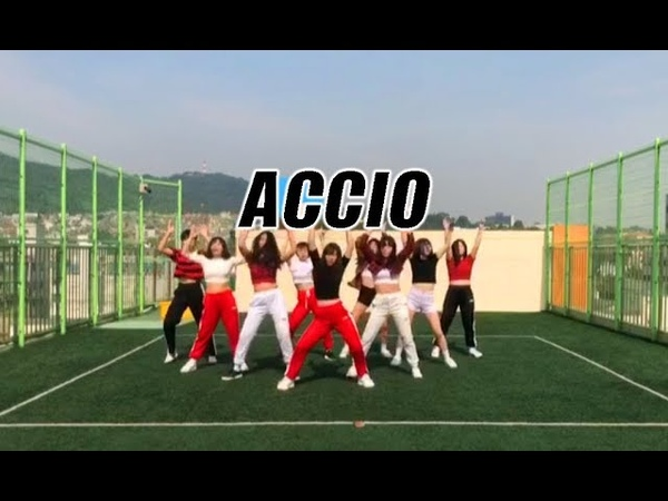 ACCIO Ι 한남동 배쌤 댄스클리닉 1차 선발팀 Ι STAGE631