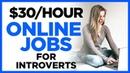 No Phone Work At Home Jobs For Introverts and Quiet People