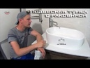 Как установить подвесную тумбу с раковиной