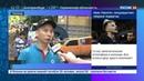 Новости на Россия 24 • Спасатели пробурили 100 отверстий в пещере Кхао Луанг, где блокированы школьники
