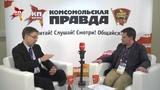 Михаил Самсонов на форуме Открытые инновации в Сколково