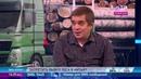 Алексей Ярошенко: Китай - огромный лесной пылесос. Но он работает по нашим законам и правилам