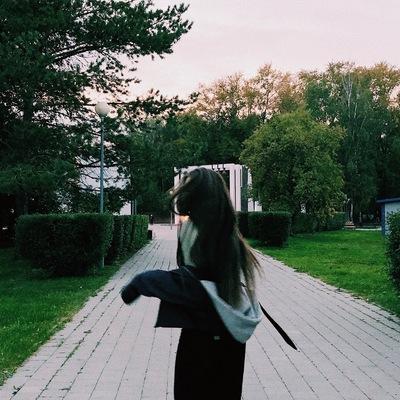Алёна Глумова