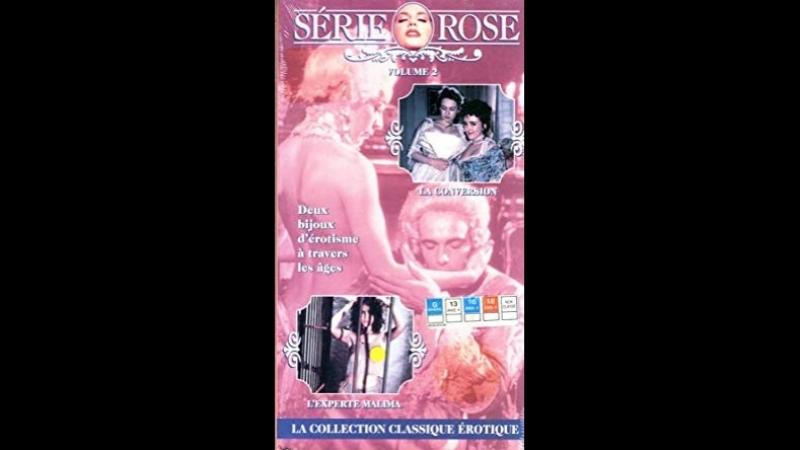 Розовая серия / Серия Роза / Série rose. 1986. 1990. VHSRip. Перевод неизвестной. VHS