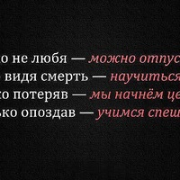 Мишаня Туйманкин