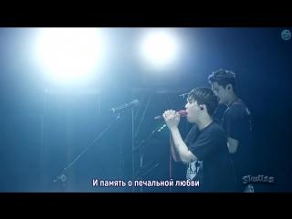 FTISLAND - Sayonara (Rus sub SaicoGoat) Live in Budokan