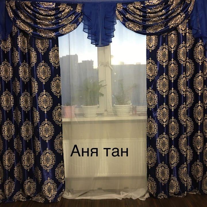 Модина Юлия | Ясногорск