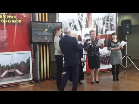 Концерт посвящённый 76 годовщине освобождения Пятигорска от фашистов а Библиотеке Горького 11 января