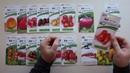 Семена томатов Партнёр