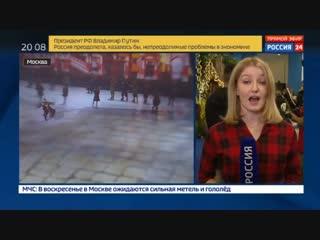 Новости на «Россия 24» • Южная Осетия осталась без электричества из-за обрыва ЛЭП в горах